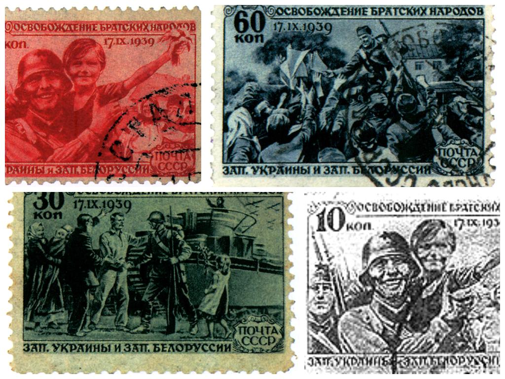 Sowieckie znaczki pocztowe z okazji 17 wrzesnia 1939roku (źródło: http://ipn.gov.pl)